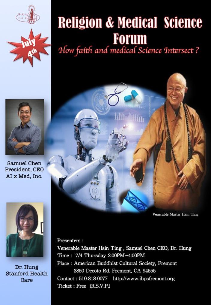 20190704宗教與醫療科學EN