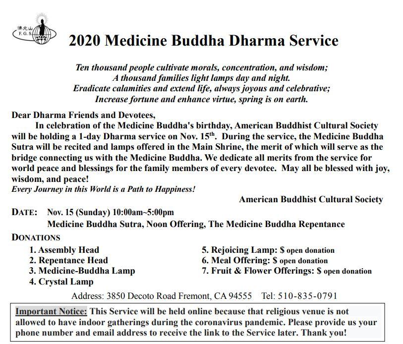 2020 Medicine Buddha Dharma Service